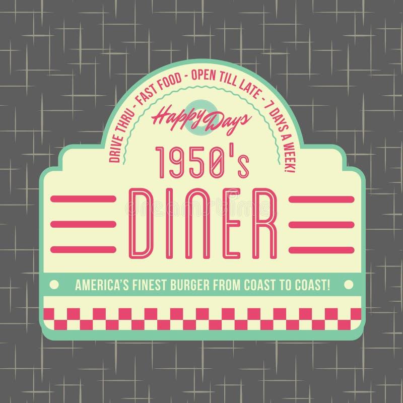 σχέδιο λογότυπων ύφους γευματιζόντων της δεκαετίας του '50 διανυσματική απεικόνιση