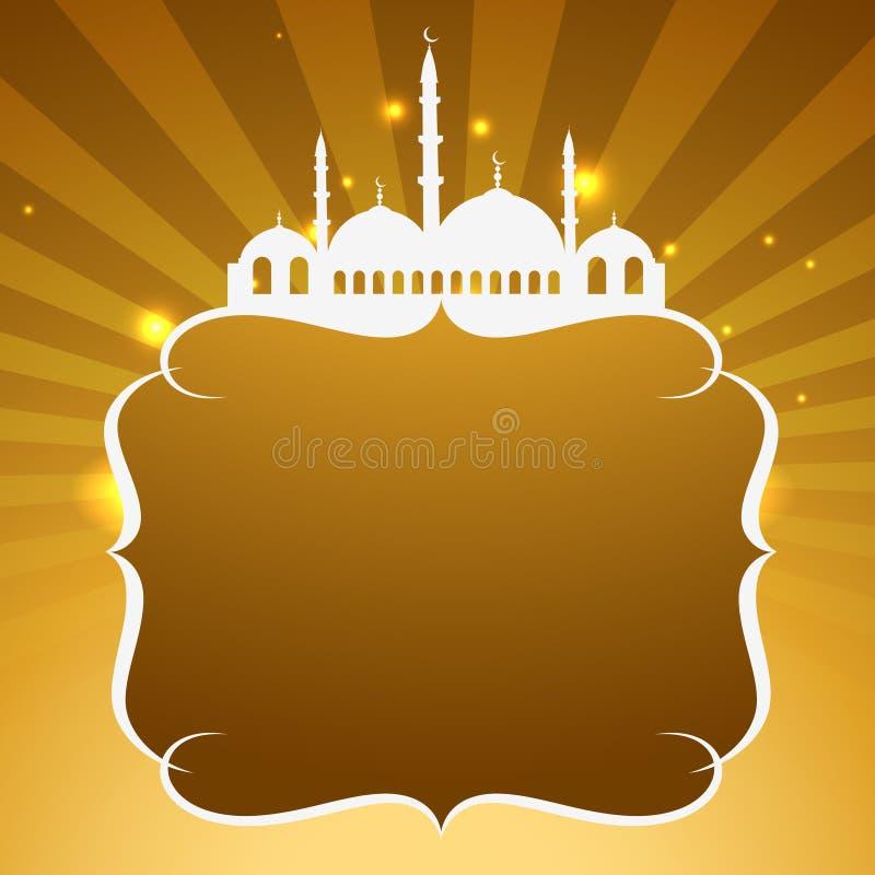 Σχέδιο του Αλλάχ διανυσματική απεικόνιση