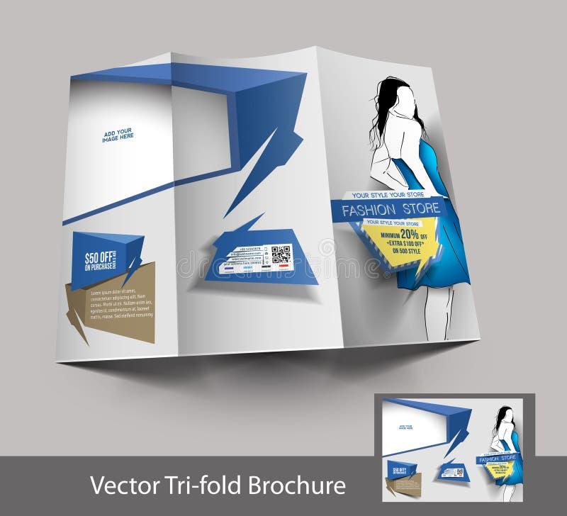 Σχέδιο φυλλάδιων μόδας Trifold ελεύθερη απεικόνιση δικαιώματος