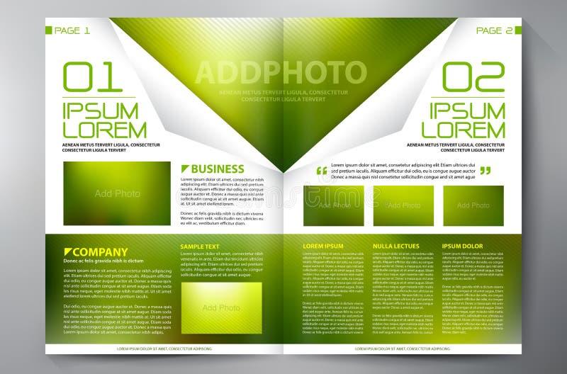 Σχέδιο δύο φυλλάδιων πρότυπο σελίδων a4 διανυσματική απεικόνιση