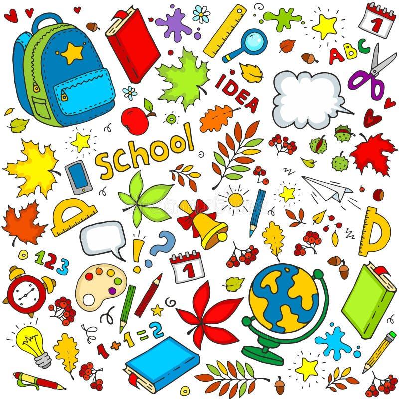 σχολικά αντικείμενα διανυσματική απεικόνιση