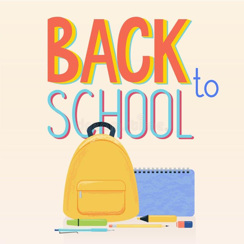 Σχολικές προμήθειες, κίτρινα σακίδιο πλάτης και σημάδι πίσω στο σχολείο στο υπόβαθρο απεικόνιση αποθεμάτων