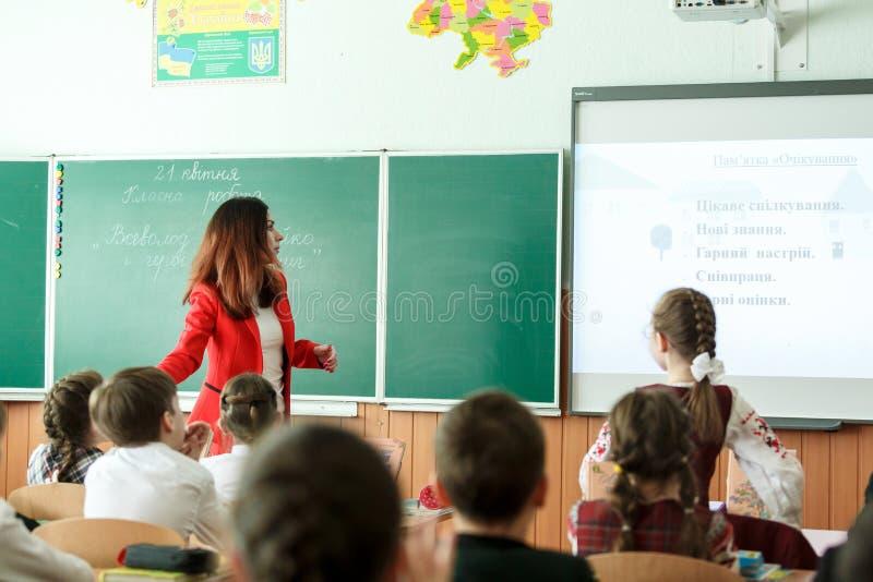 Σχολικό μάθημα στην Ουκρανία στοκ εικόνες