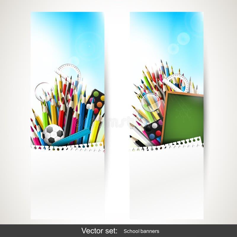 Σχολικά εμβλήματα διανυσματική απεικόνιση