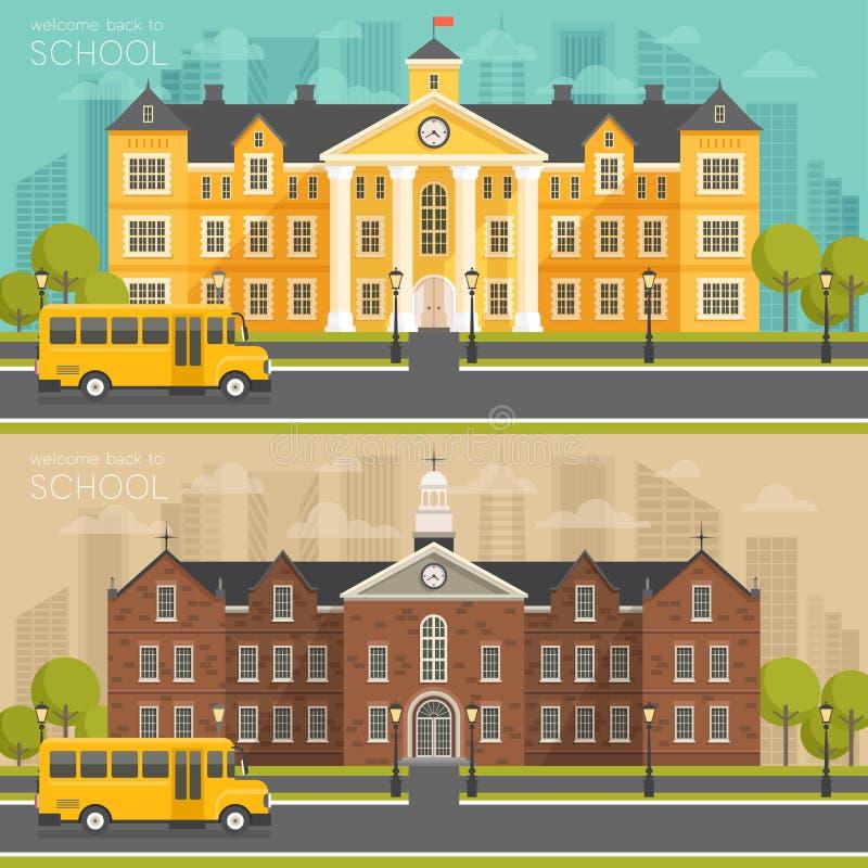 Σχολικό κτίριο, επίπεδο ύφος ελεύθερη απεικόνιση δικαιώματος