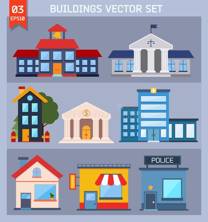 Σύγχρονα επίπεδα διανυσματικά κτήρια καθορισμένα. ελεύθερη απεικόνιση δικαιώματος