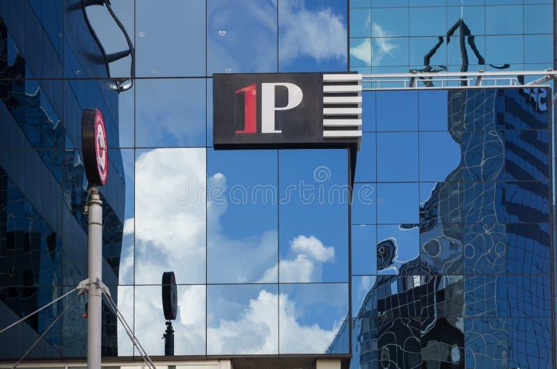 Σύγχρονη αρχιτεκτονική του Ταλίν στοκ φωτογραφία με δικαίωμα ελεύθερης χρήσης