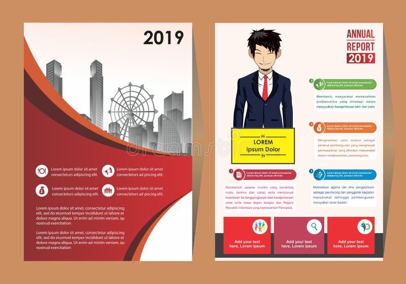 Σύγχρονη κάλυψη, φυλλάδιο, σχεδιάγραμμα για τη ετήσια έκθεση με το υπόβαθρο πόλεων απεικόνιση αποθεμάτων