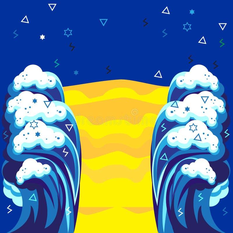 Σύγχρονη τέχνη κυμάτων θάλασσας ελεύθερη απεικόνιση δικαιώματος