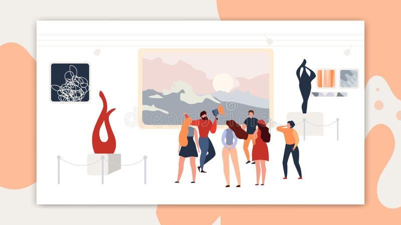 Σύγχρονο αφηρημένο γκαλερί τέχνης ή μουσείο εξόρμησης διανυσματική απεικόνιση