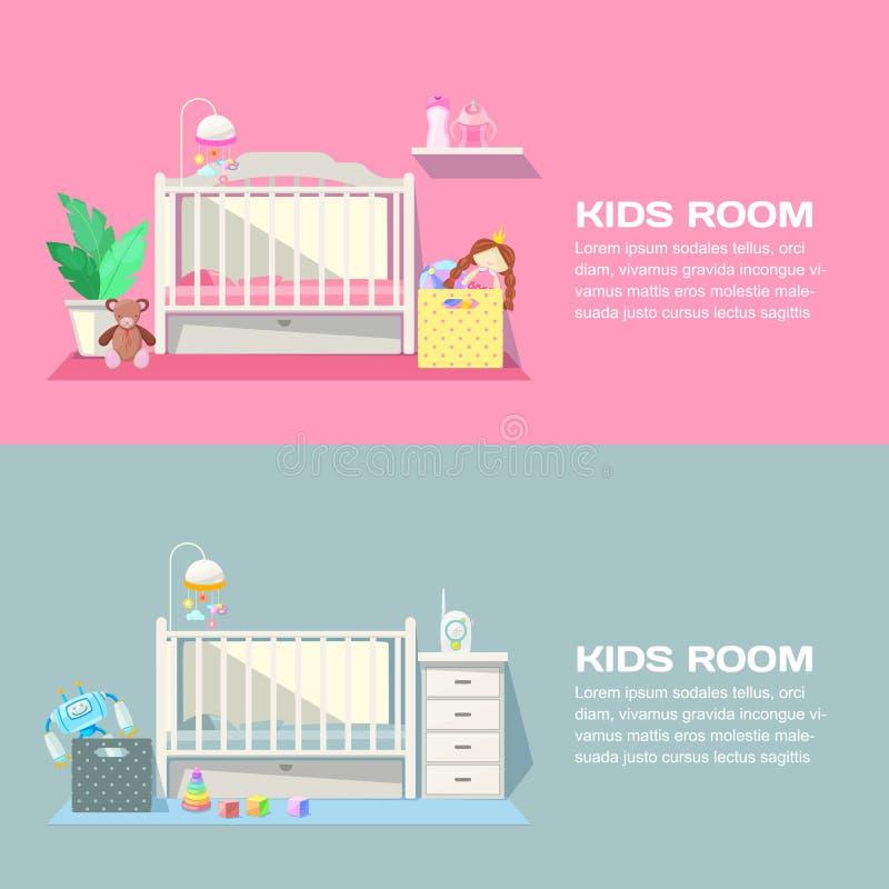 Σύγχρονο εσωτερικό, διανυσματικό έμβλημα δωματίων κοριτσάκι και αγοριών Έπιπλα κρεβατοκάμαρων βρεφικών σταθμών, παιχνίδια και στο απεικόνιση αποθεμάτων