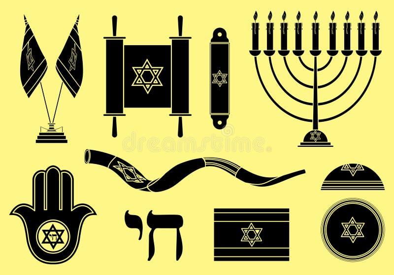 Σύμβολα που χρωματίζονται εβραϊκά Μαύρος γεμίστε ελεύθερη απεικόνιση δικαιώματος