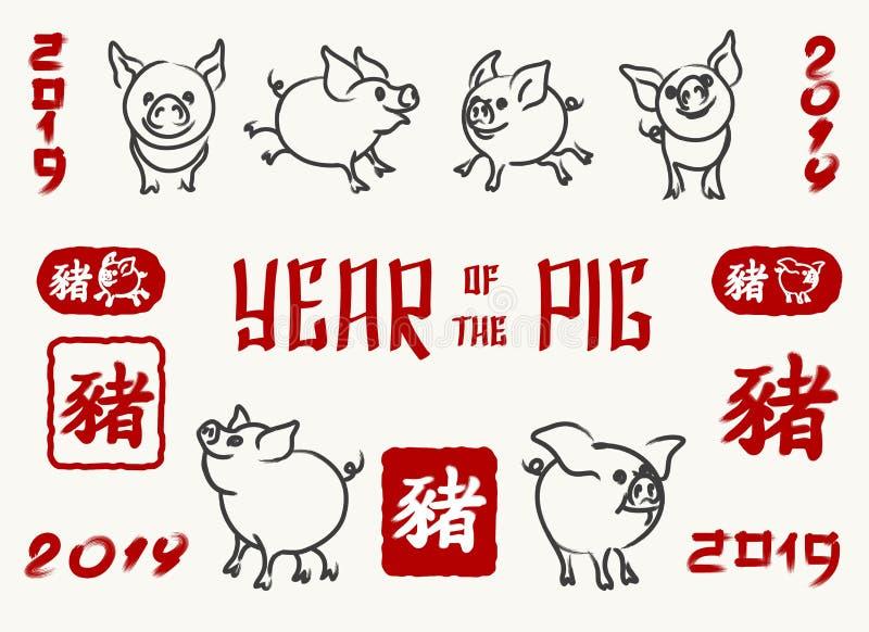 Σύμβολο έτους χοίρων 2019 κινεζικό νέο διανυσματική απεικόνιση