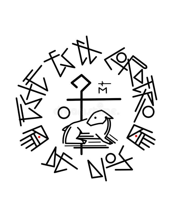 Σύμβολο αρνιών του Ιησούς Χριστού και απεικόνιση φράσης ελεύθερη απεικόνιση δικαιώματος