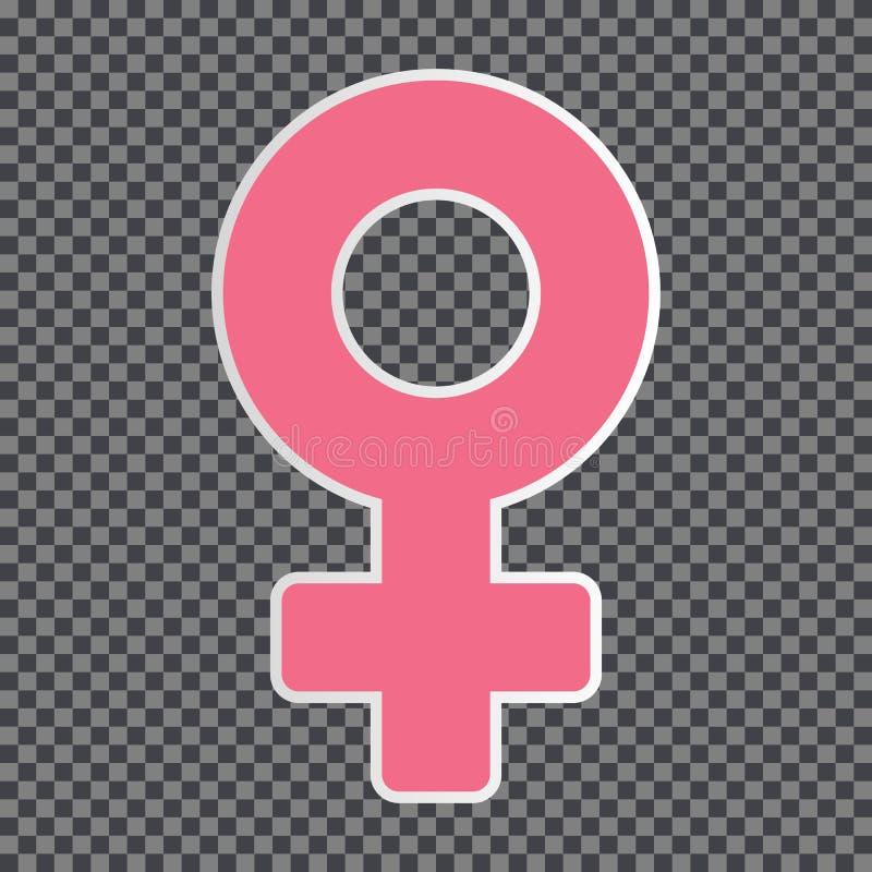 Σύμβολο γυναικών Θηλυκή απεικόνιση σημαδιών Ρόδινο διανυσματικό εικονίδιο που απομονώνεται στο διαφανές υπόβαθρο ελεύθερη απεικόνιση δικαιώματος