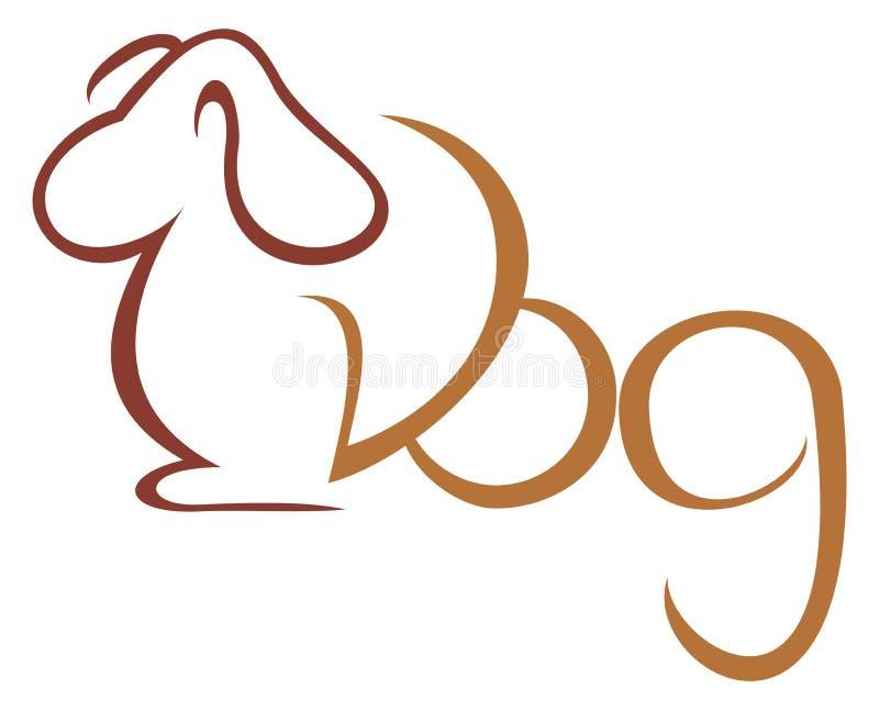 Σύμβολο σκυλιών ελεύθερη απεικόνιση δικαιώματος