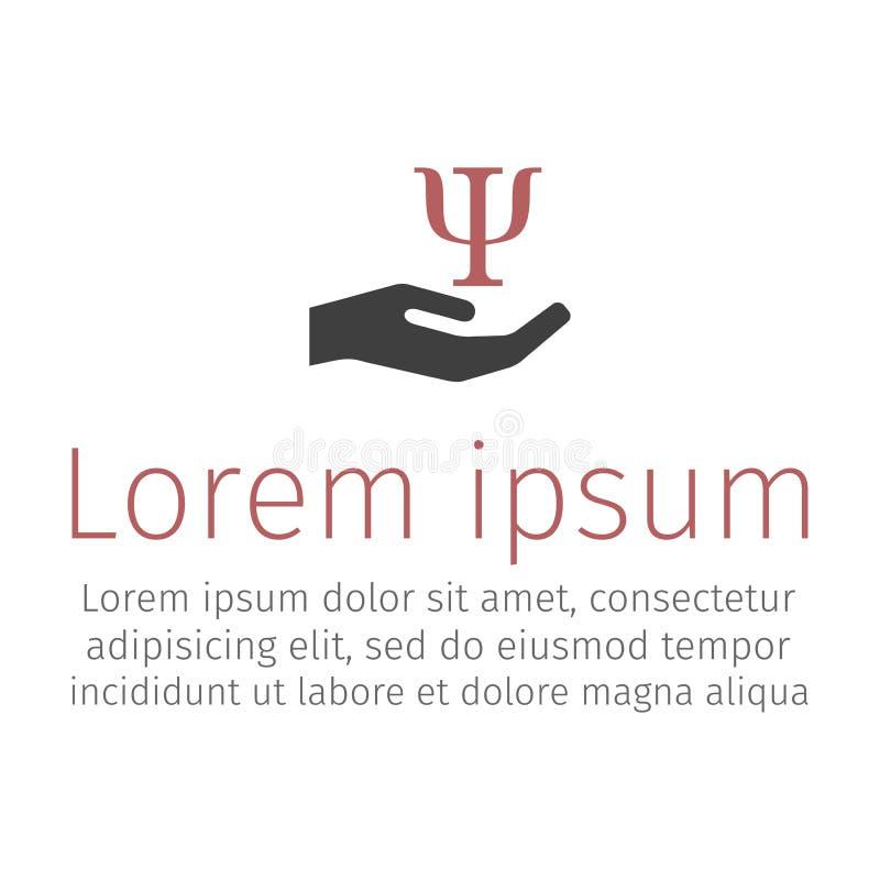 Σύμβολο PSI που απομονώνεται στο άσπρο υπόβαθρο Εικονίδιο ψυχολογίας διάνυσμα διανυσματική απεικόνιση