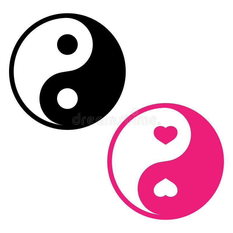 Σύμβολο Ying yang της αρμονίας και της ισορροπίας στο άσπρο υπόβαθρο ελεύθερη απεικόνιση δικαιώματος