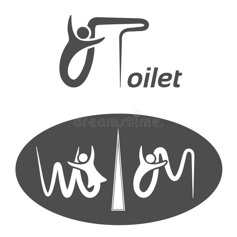 Σύμβολα τουαλετών στο άσπρο υπόβαθρο Άσπρες σκιαγραφίες με τις επιστολές σε ένα σκοτεινό γκρίζο ωοειδές και σκοτεινό γκρίζο εικον απεικόνιση αποθεμάτων