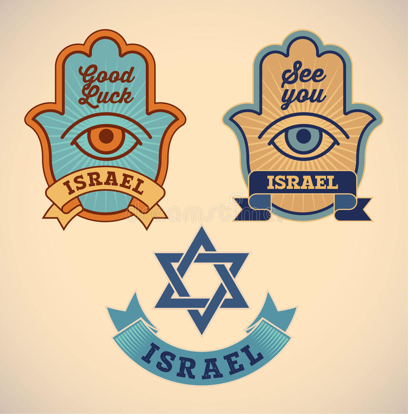 Σύμβολα του Ισραήλ ελεύθερη απεικόνιση δικαιώματος