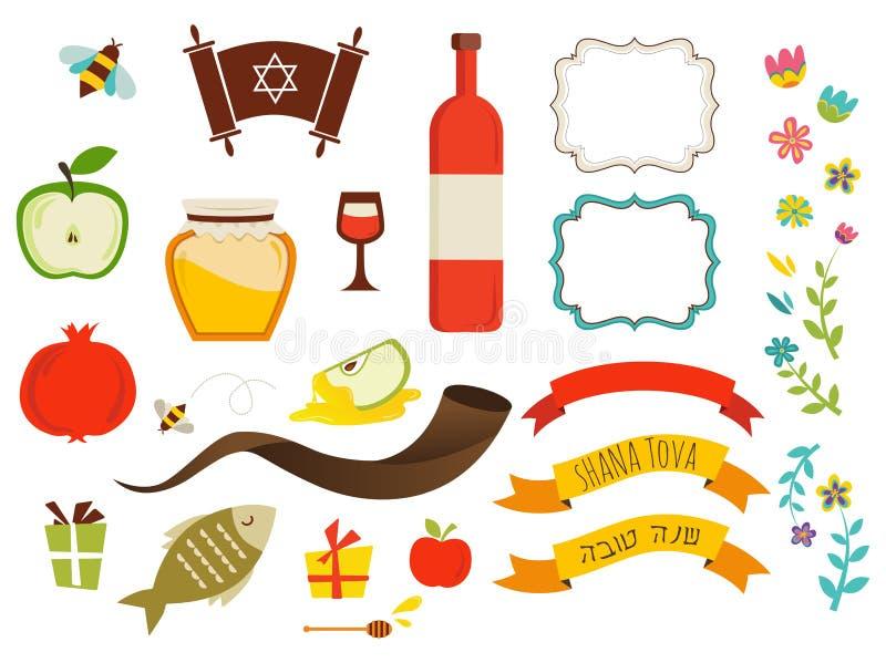 Σύμβολα του rosh hashanah, εβραϊκό νέο έτος ελεύθερη απεικόνιση δικαιώματος