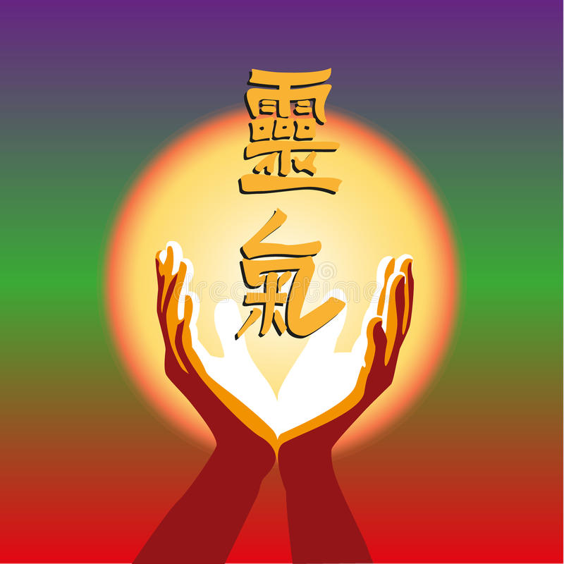 Σύμβολο εικόνας έννοιας της πρακτικής Reiki ελεύθερη απεικόνιση δικαιώματος