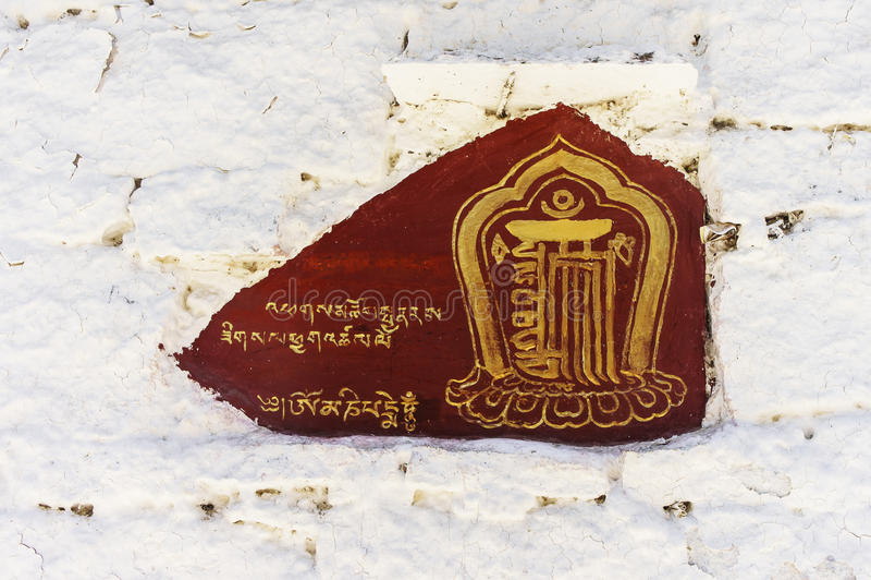 Σύμβολο ειρήνης στοκ εικόνες με δικαίωμα ελεύθερης χρήσης