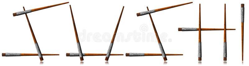 Σύμβολο σουσιών - ξύλινα Chopsticks απεικόνιση αποθεμάτων