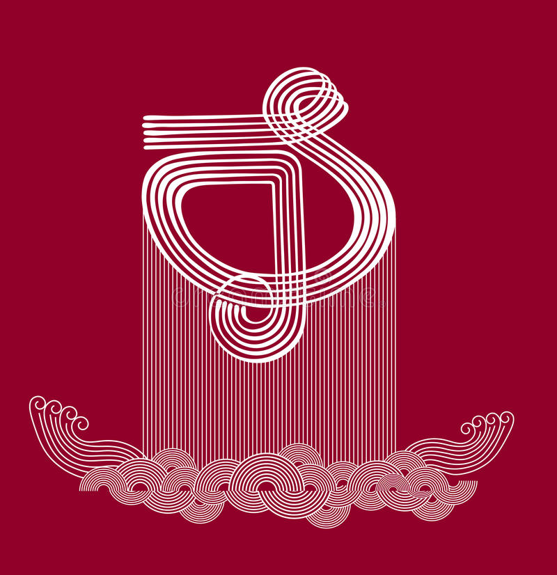 Σύμβολο της μουσικής (διάνυσμα) απεικόνιση αποθεμάτων