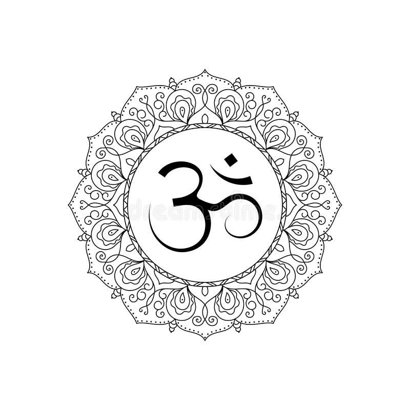 Σύμβολο του OM μέσα διανυσματική απεικόνιση