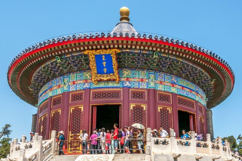 Σύνθετος ναός του ουρανού στοκ εικόνες με δικαίωμα ελεύθερης χρήσης