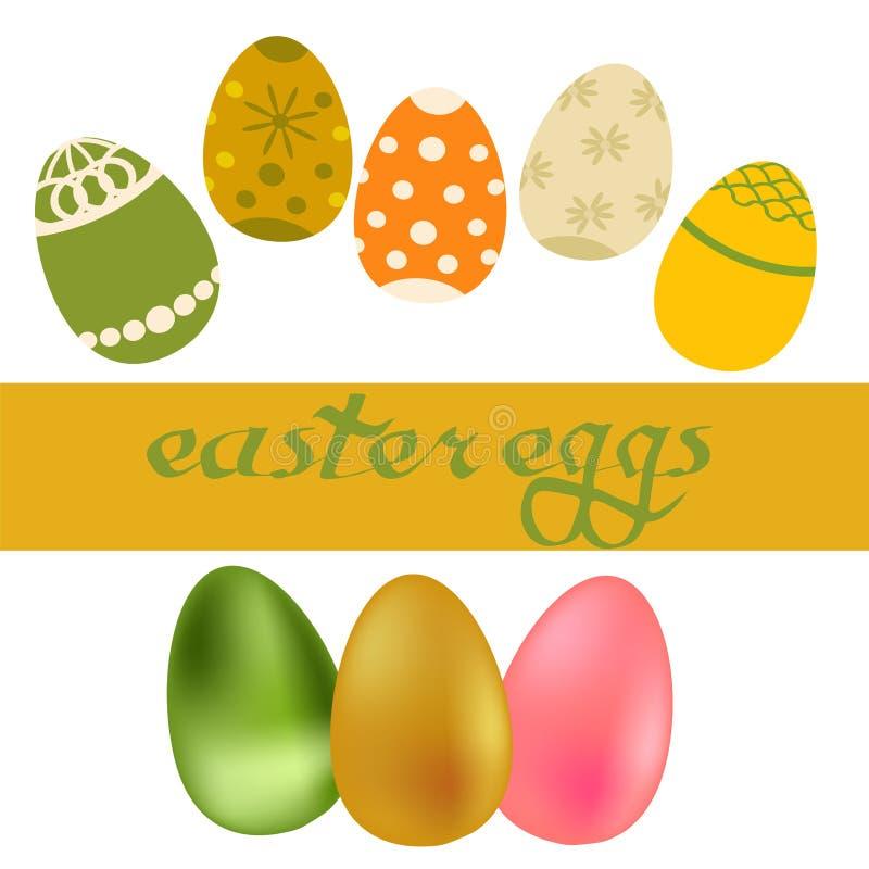 Σύνολο αυγών Πάσχας Αυγά Πάσχας επίσης corel σύρετε το διάνυσμα απεικόνισης διανυσματική απεικόνιση