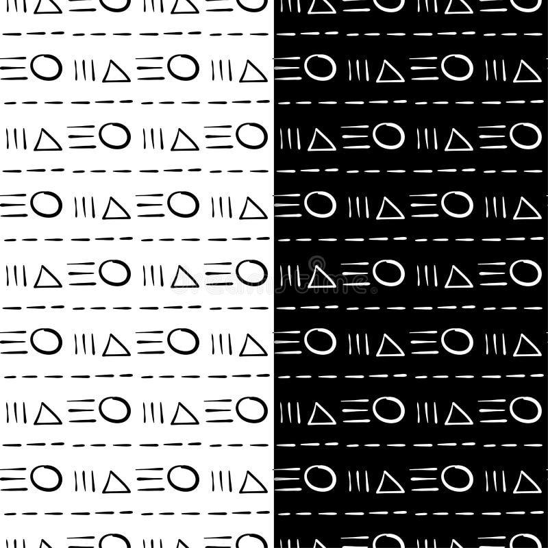 Σύνολο γεωμετρικών διακοσμήσεων μαύρο άνευ ραφής λευκό προτύπων διανυσματική απεικόνιση
