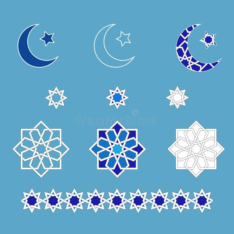 Σύνολο διανυσματικών γραπτών και στοιχείων χρώματος της ασιατικής διακόσμησης και της ημισελήνου με ένα αστέρι στις επιλογές για  απεικόνιση αποθεμάτων