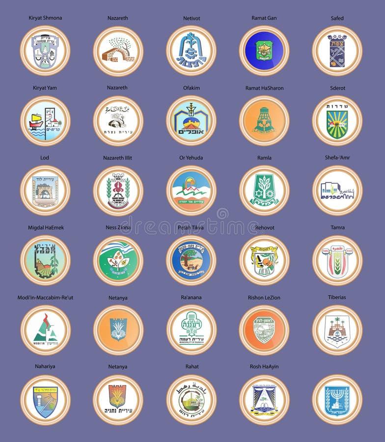 Σύνολο διανυσματικών εικονιδίων Πόλεις και περιοχές των σημαιών του Ισραήλ ελεύθερη απεικόνιση δικαιώματος