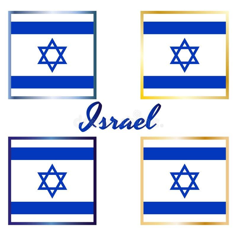 Σύνολο διαφορετικού τετραγωνικού εικονιδίου τέσσερα με τη σημαία του Ισραήλ με το μπλε αστέρι του Δαβίδ με το χρυσό και μπλε πλαί ελεύθερη απεικόνιση δικαιώματος
