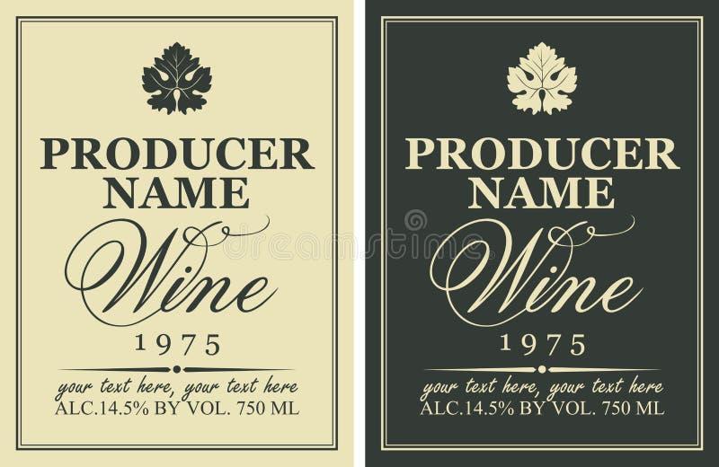 Σύνολο δύο διανυσματικών ετικετών κρασιού με τα φύλλα αμπέλων διανυσματική απεικόνιση