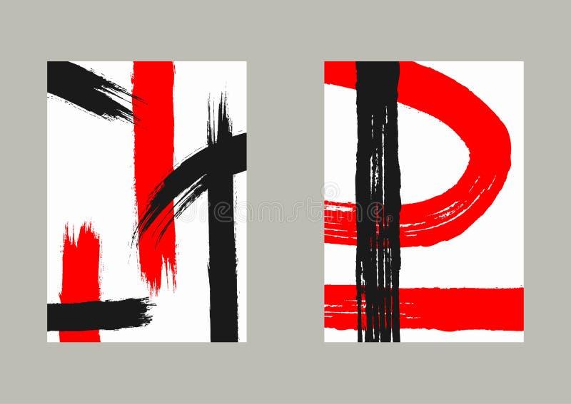 Σύνολο δύο κάθετων προτύπων grunge Σκίτσο, watercolour, χρώμα, βρώμικο, γκράφιτι απεικόνιση αποθεμάτων
