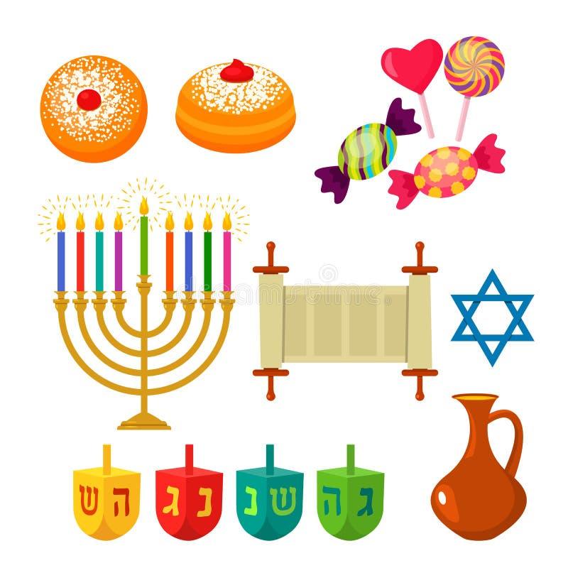 Σύνολο εικονιδίων για τις εβραϊκές διακοπές Hanukkah διανυσματική απεικόνιση