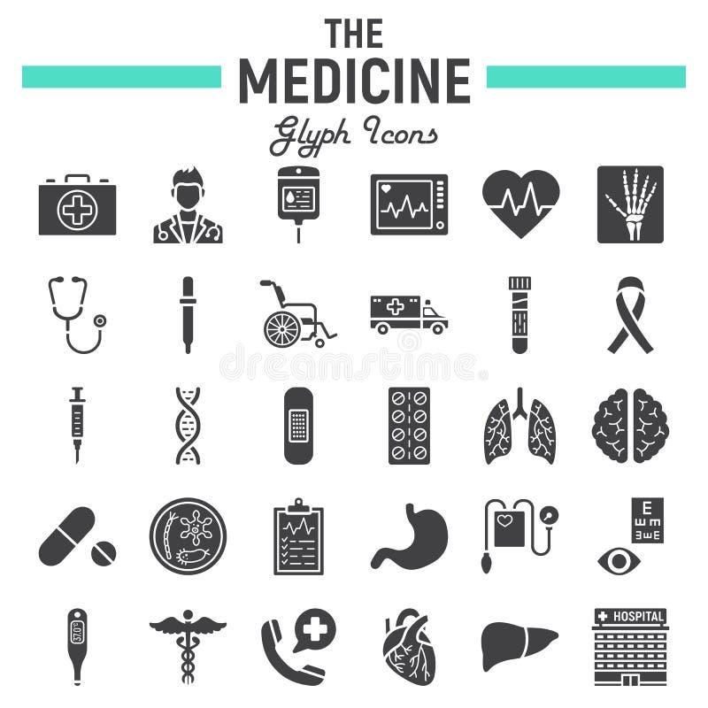 Σύνολο εικονιδίων ιατρικής glyph, ιατρική συλλογή σημαδιών διανυσματική απεικόνιση