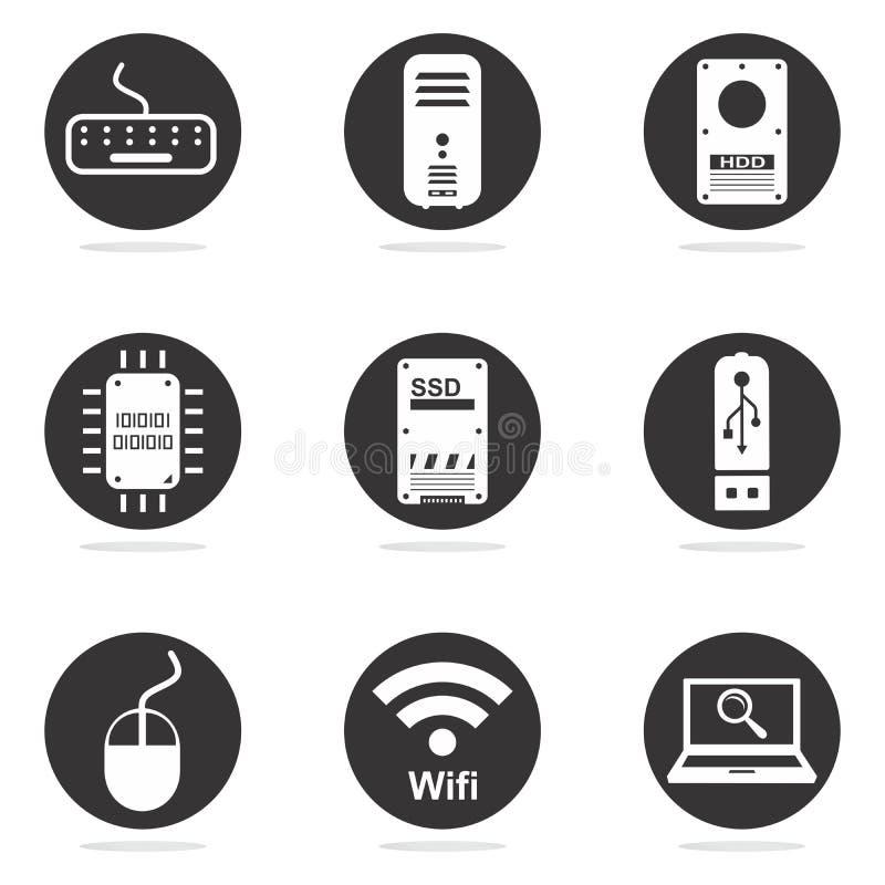 Σύνολο εικονιδίων υλικού υπολογιστών