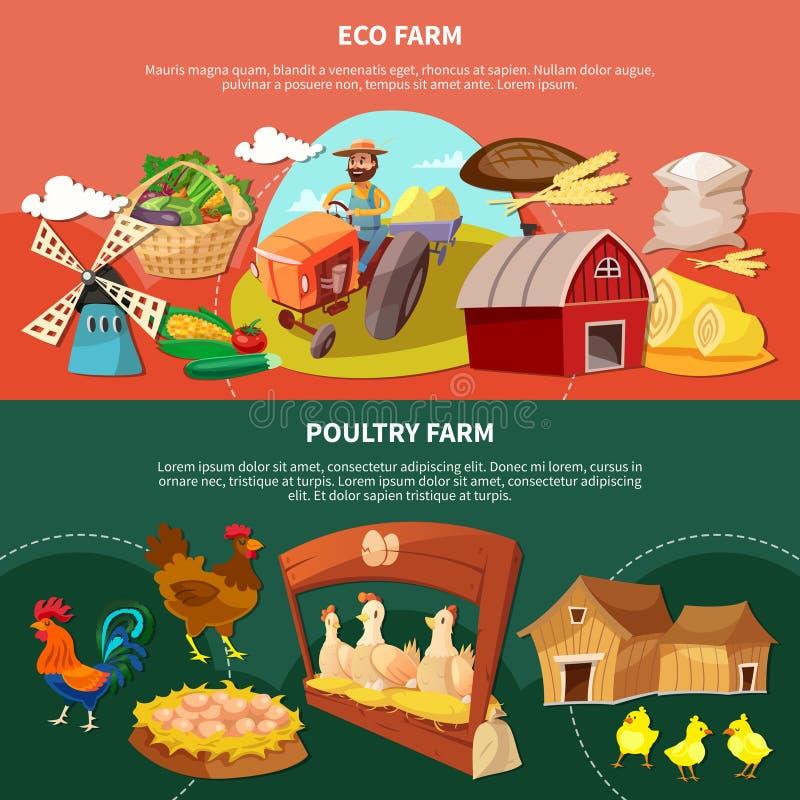 Σύνολο εμβλημάτων κινούμενων σχεδίων δύο αγροκτημάτων απεικόνιση αποθεμάτων