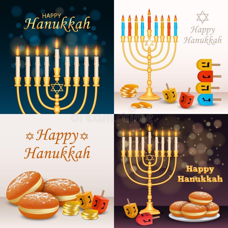 Σύνολο εμβλημάτων Hanukkah, ρεαλιστικό ύφος διανυσματική απεικόνιση