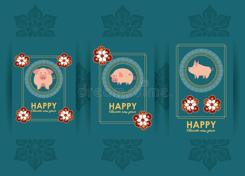 Σύνολο ευτυχούς κινεζικού νέου έτους καρτών ελεύθερη απεικόνιση δικαιώματος