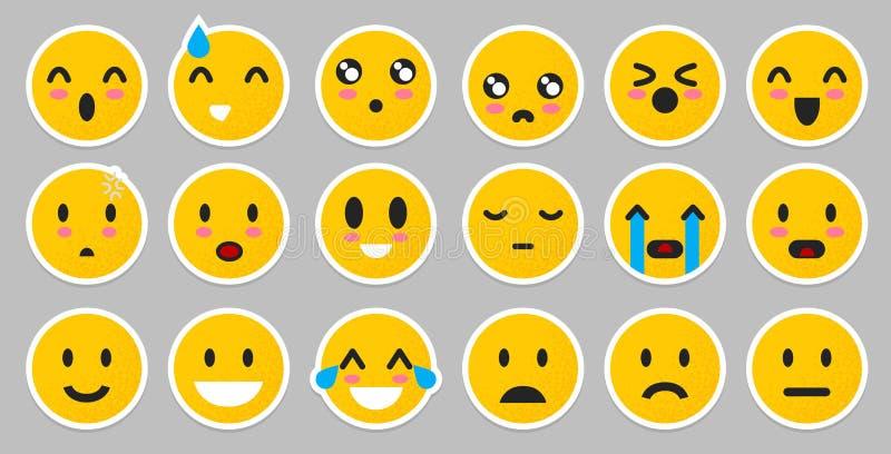 Σύνολο κίτρινου Emoticons Απομονωμένο πρόσωπο χαμόγελου Διάθεση Emoji στο γκρίζο υπόβαθρο Διανυσματικοί χαρακτήρες απεικόνισης γι διανυσματική απεικόνιση