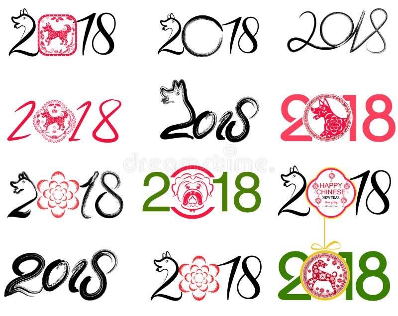 Σύνολο κινεζικών Zodiac σκυλιών στο άσπρο υπόβαθρο Σύμβολο του κινεζικού νέου έτους 2018 επίσης corel σύρετε το διάνυσμα απεικόνι απεικόνιση αποθεμάτων