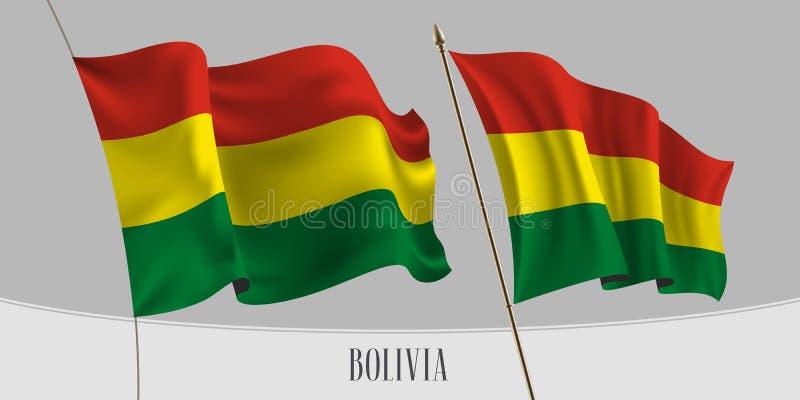 Σύνολο κυματίζοντας σημαίας της Βολιβίας στην απομονωμένη διανυσματική απεικόνιση υποβάθρου διανυσματική απεικόνιση