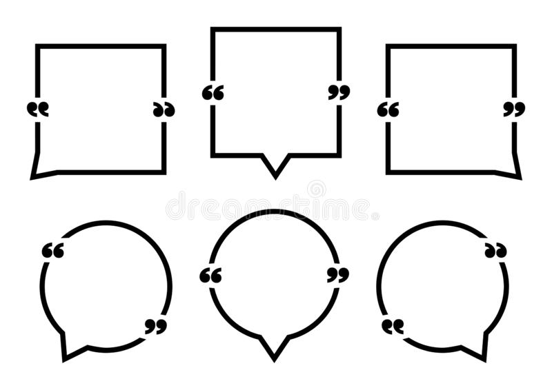 Σύνολο μαύρου τετραγωνικού και στρογγυλού αποσπάσματος λεκτικών φυσαλίδων r ελεύθερη απεικόνιση δικαιώματος