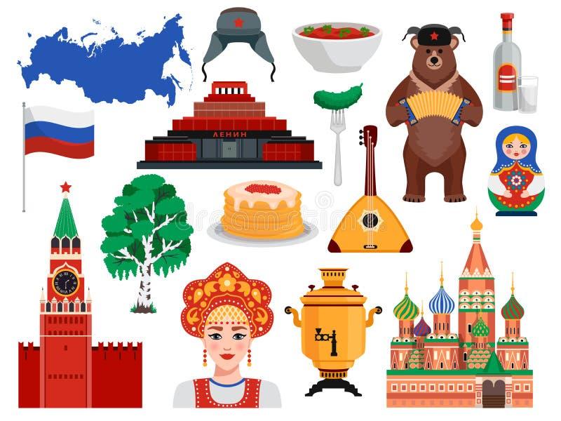 Σύνολο ταξιδιού της Ρωσίας διανυσματική απεικόνιση