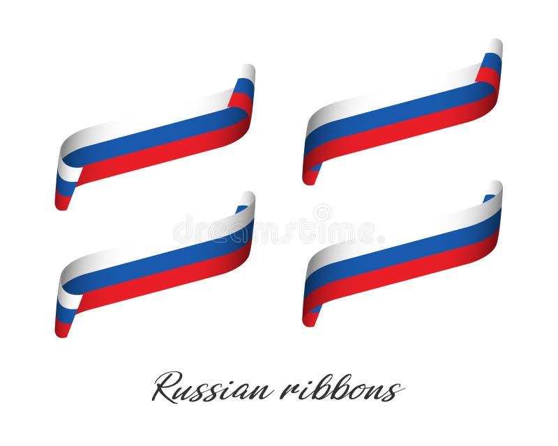 Σύνολο τεσσάρων σύγχρονων χρωματισμένων διανυσματικών κορδελλών με το ρωσικό tricolor διανυσματική απεικόνιση